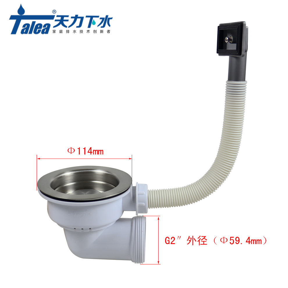 2 inches strainer